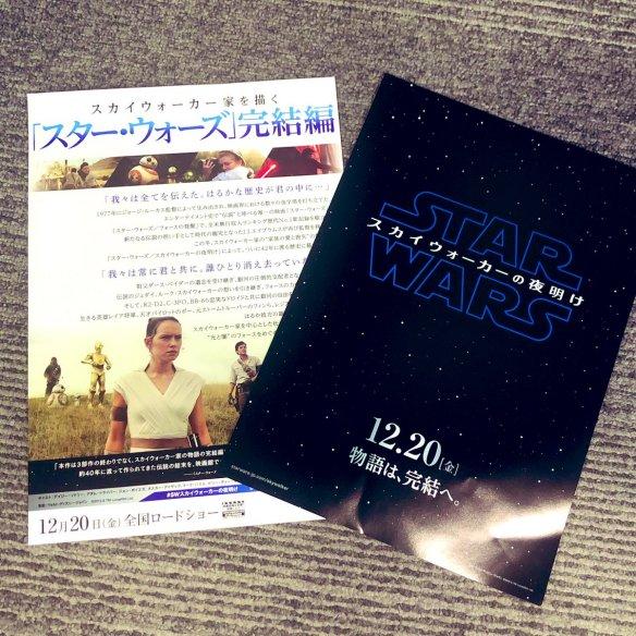 Star Wars Episode IX Leak? Kylo Ren & the Skywalker Family